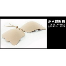 160201 READY STOCK Seamless Nubra/ Push Up Bra/ Invisible Bra