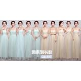 111519A Bridesmaid Long Dress