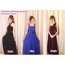 180313 ELF BOUTIQUE 2018 March Bridesmaid Series - 1 dress 5 styles/ Red, Blue, Black, Purple, White