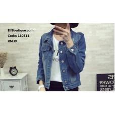 180511 Aurora Jeans Jacket