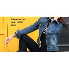 180512 Aurora Jeans Jacket