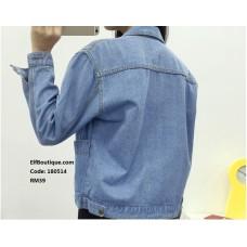 180514 Aurora Jeans Jacket
