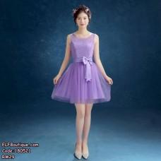 180521 ELF BOUTIQUE Bridesmaid Dresses Dinner Dress Sister Dress