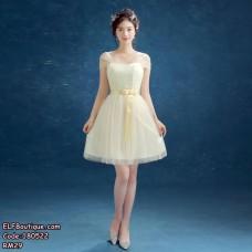 180522 ELF BOUTIQUE Bridesmaid Dresses Dinner Dress Sister Dress
