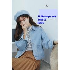 180515 Aurora Jeans Jacket