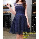 004 Premium Strap Dinner Gown Short Evening Dress custom  made Free Shipping