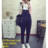 180542 AURORA Jeans Jumpsuit