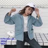 180543 AURORA Jeans Jacket