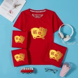7fe889b74d6b7 181041 CHINESE NEW YEAR FAMILY PIGGY TSHIRT (9 colours)