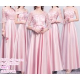 190519 Pink Bridesmaid Maxi Dress Premium Custom Made