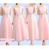 190560 Pink Tulle Bridesmaid Evening Dinner Midi Dress