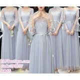 190637 Grey Lacey Bridesmaid Dinner Evening Long Gown