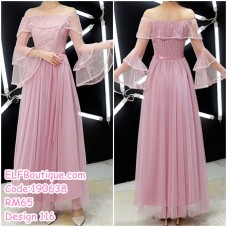 190638 Bean Lacey Bridesmaid Dinner Evening Long Gown