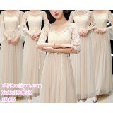 190639 Champagne Lacey Bridesmaid Dinner Evening Long Gown