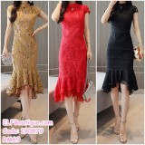 190879 Woman Lacey Short Sleeve Ruffle Fishtail Midi Dress Red Black Gold
