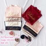 191034 Bridal Shower Hens Night Party Pyjamas