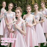 190843 Flora Bridesmaid Sister Mini Dress
