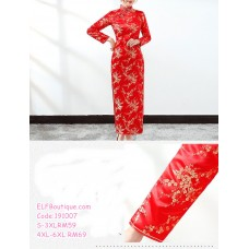191007 Long Sleeve High Neck Cherry Blossom Anchovies Long Cheongsam Retro Dress