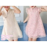 200112 Little Girl Princess Cheongsam Chinese New Year Dress Beige/Pink