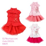 200126 Little Girl Tang Suit Set Chine New Year Tutu Skirt White/Pink/Red