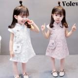 200131 Little Girl Cheongsam Dress Pink/White