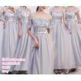 200143 Bridesmaid Sister Maxi Dinner Dress Grey/Champagne