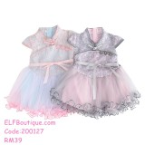 200127 Little Girl Retro Lacey Cheongsam Chinese New Year Dress Pink Blue/Pink Grey