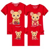 191277 Mousy Year Chinese New Year Couple Family T-Shirt 11 Colours