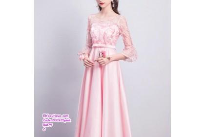 200925 Woman Short Sleeve Elegant Lacey Bridesmaid Dress Pink