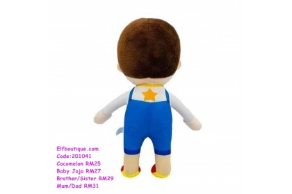 201041 Cocomelon Soft Toy