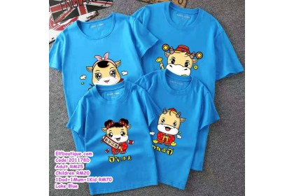 201178D Chinese New Year Round Neck Short Sleeve Printed Cartoon Simple T-shirt Family Set Wear Top